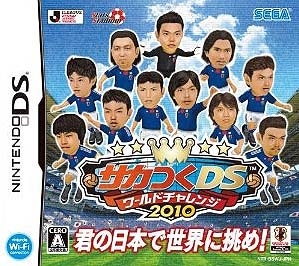 Gamewise Soccer Tsuku DS: World Challenge 2010 Wiki Guide, Walkthrough and Cheats