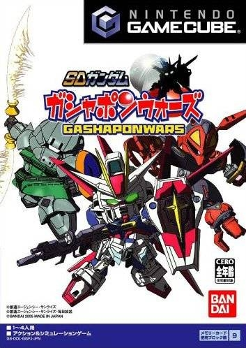 SD Gundam: Gashapon Wars [Gamewise]