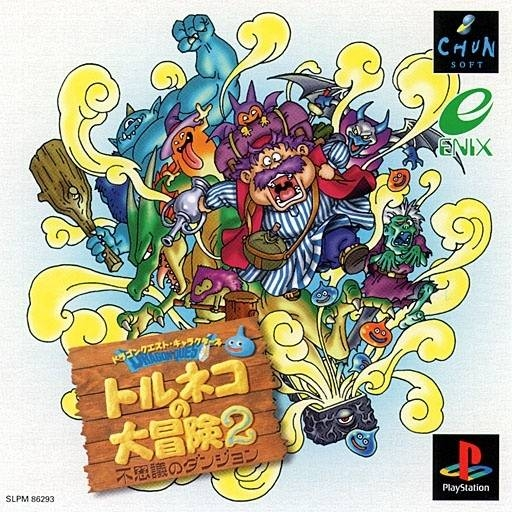 World of Dragon Warrior - Torneko: The Last Hope [Gamewise]