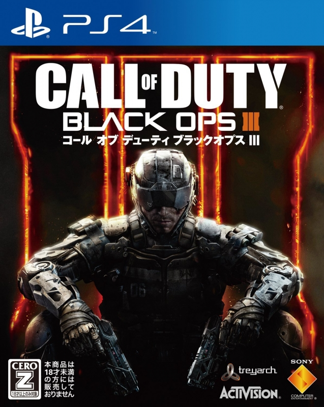 Call of Duty: Black Ops 3 on PS4 - Gamewise