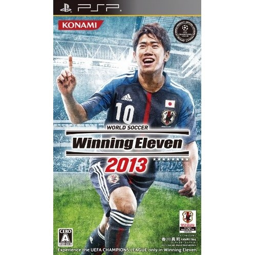 Pro Evolution Soccer 2013 on PSP - Gamewise