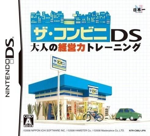 Gamewise The Conveni DS: Otona no Keiei Ryoku Training Wiki Guide, Walkthrough and Cheats