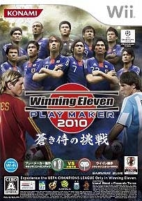 Gamewise Winning Eleven Playmaker 2010: Aoki Samurai no Chousen Wiki Guide, Walkthrough and Cheats