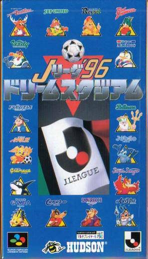 J-League '96 Dream Stadium on SNES - Gamewise