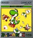 Gamewise Yoshi Wiki Guide, Walkthrough and Cheats