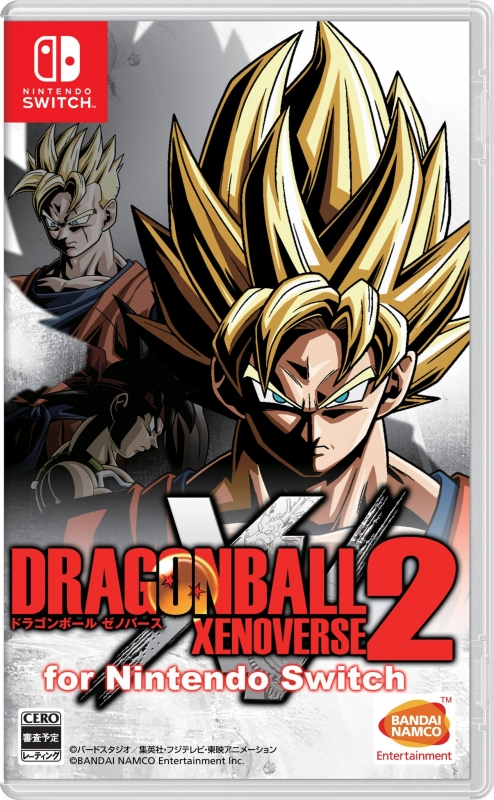 Dragon Ball: Xenoverse 2 [Gamewise]