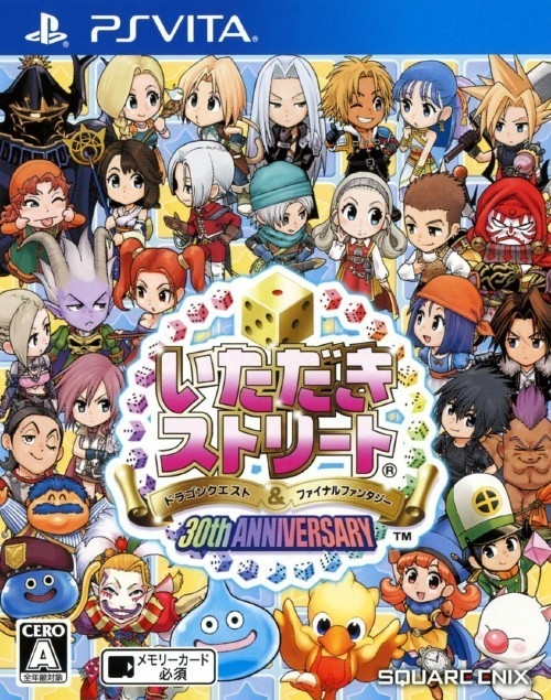 Fortune Street: Dragon Quest & Final Fantasy 30th Anniversary on PSV - Gamewise
