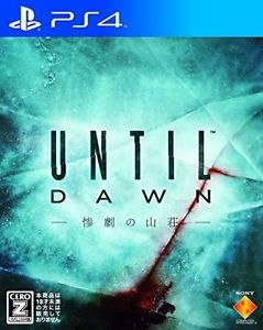 Until Dawn | Gamewise