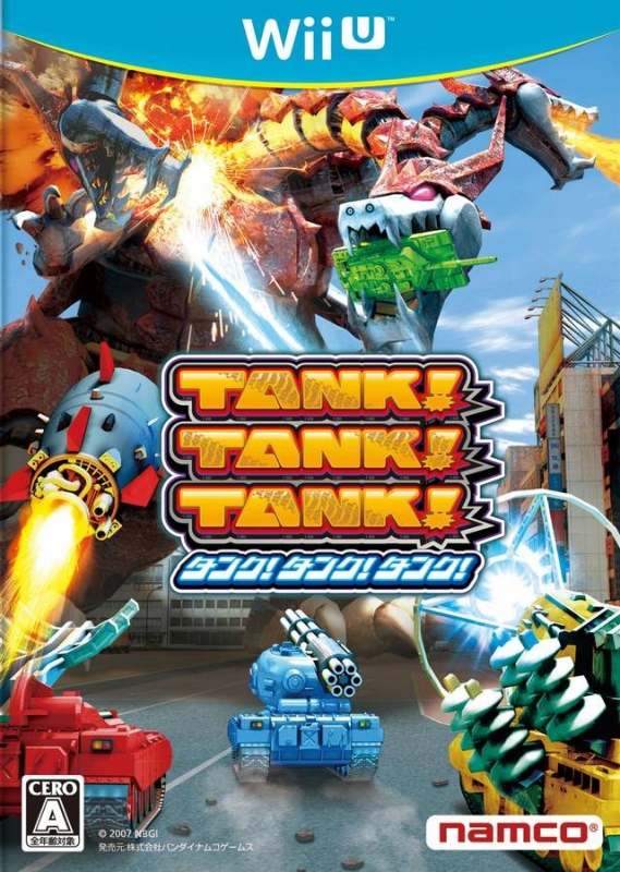 Tank! Tank! Tank! on WiiU - Gamewise