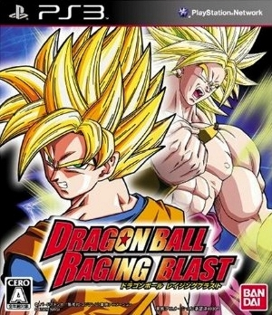 Dragon Ball: Raging Blast Wiki - Gamewise