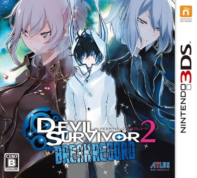 Shin Megami Tensei: Devil Survivor 2: Record Breaker for 3DS Walkthrough, FAQs and Guide on Gamewise.co