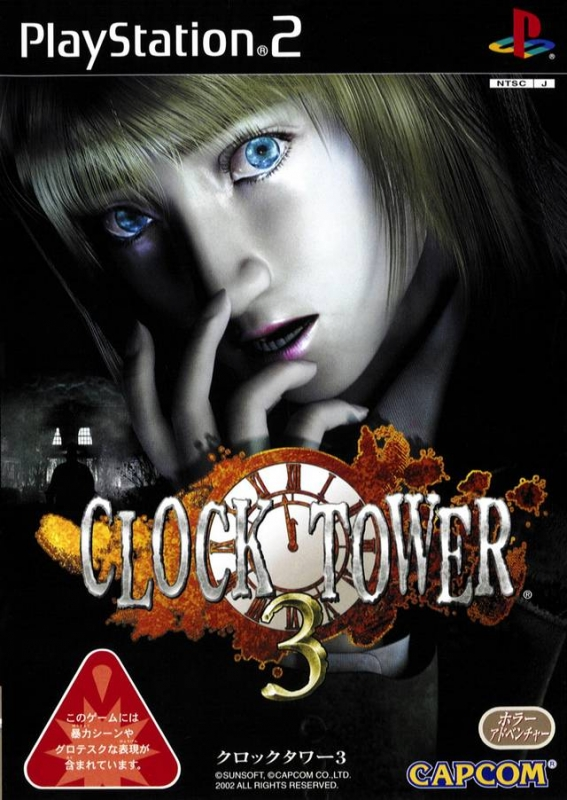 Clock Tower 3 on PS2 - Gamewise
