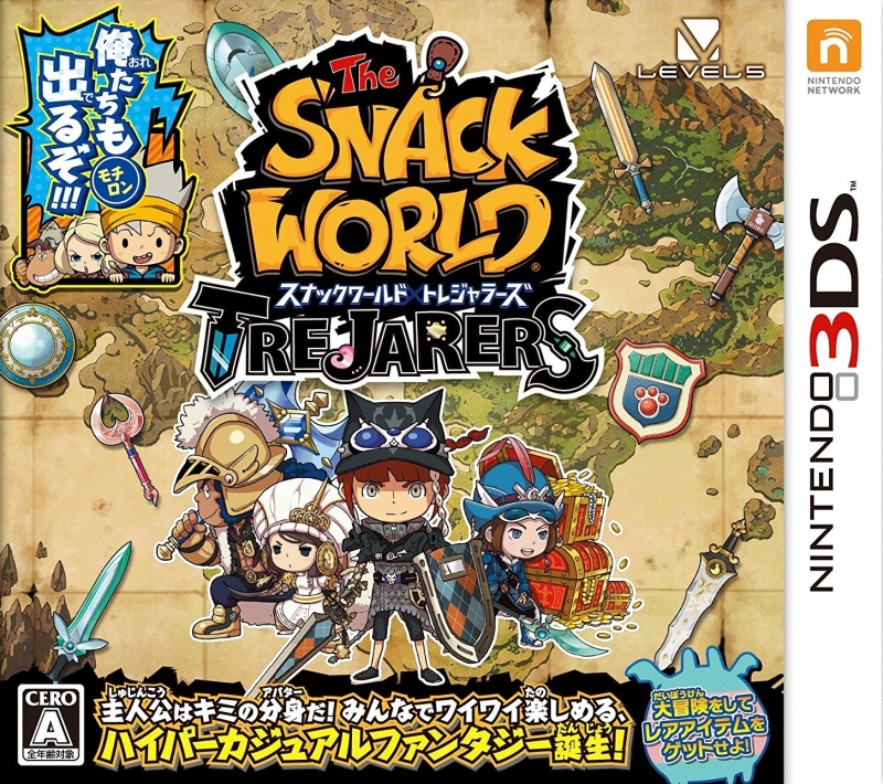 The Snack World: TreJarers for 3DS Walkthrough, FAQs and Guide on Gamewise.co