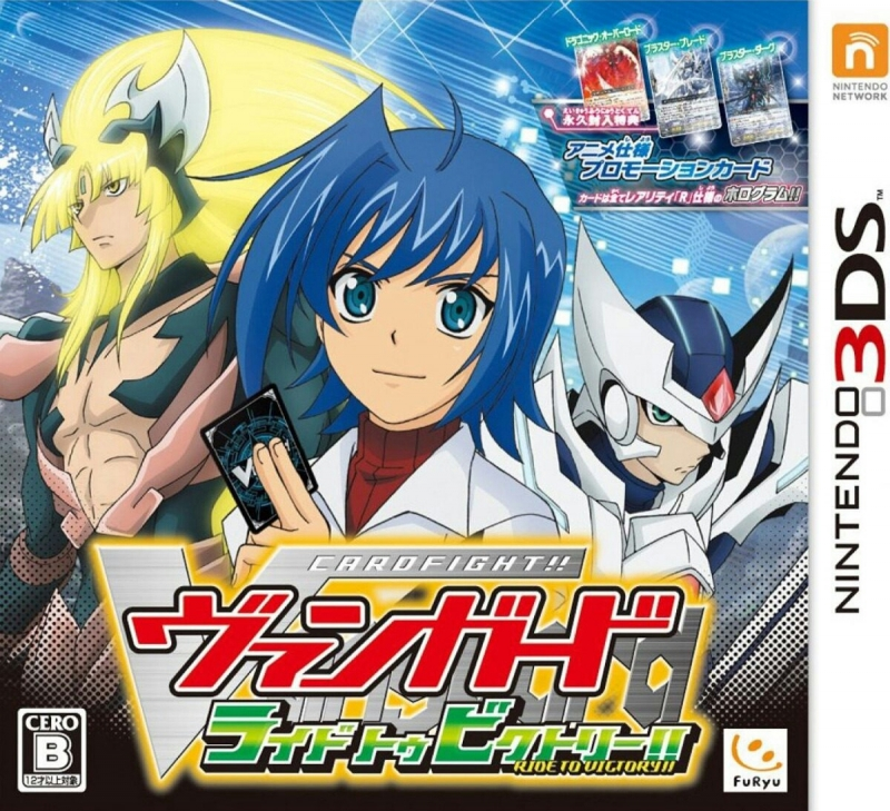 Cardfight!! Vanguard: Ride to Victory for 3DS Walkthrough, FAQs and Guide on Gamewise.co