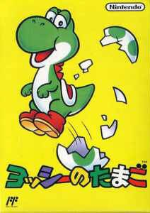 Yoshi for NES Walkthrough, FAQs and Guide on Gamewise.co