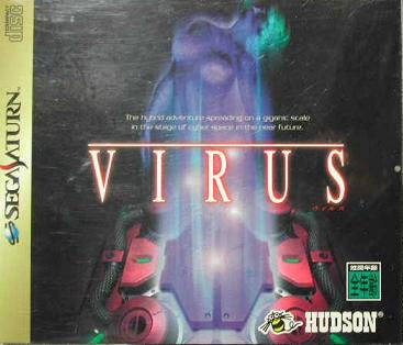 Virus on SAT - Gamewise