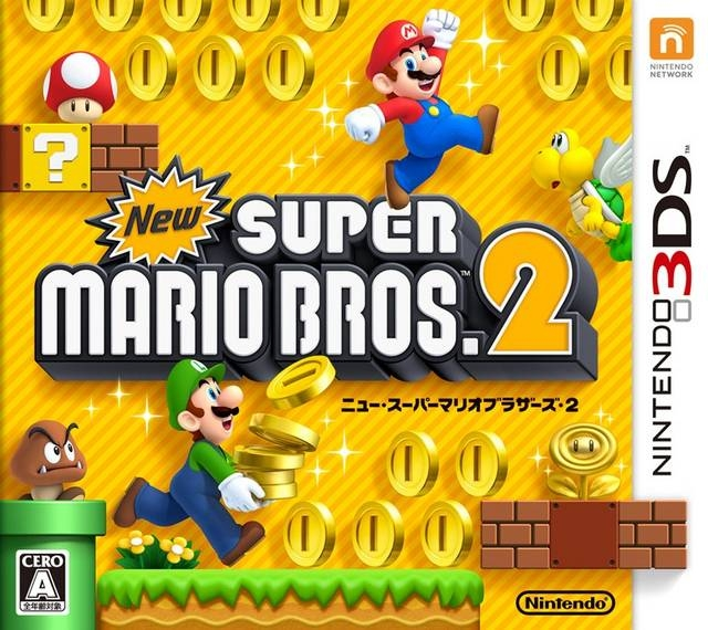 New Super Mario Bros. 2 on 3DS - Gamewise