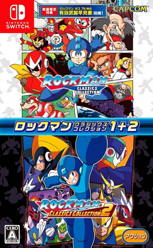 Mega Man Legacy Collection 1+2 on NS - Gamewise