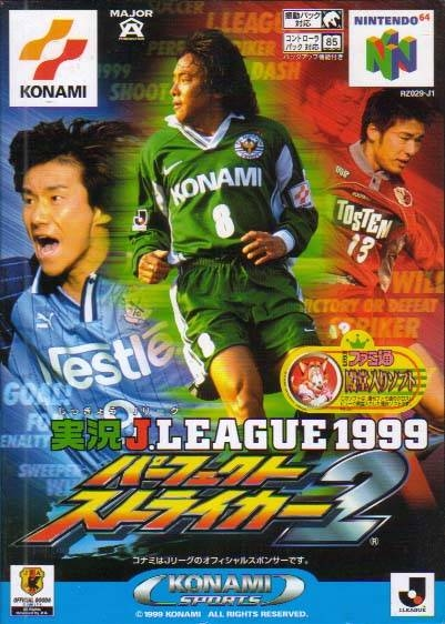 International Superstar Soccer 2000 (JP weekly sales) Wiki - Gamewise