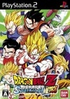 Dragon Ball Z: Budokai Tenkaichi 3 on PS2 - Gamewise
