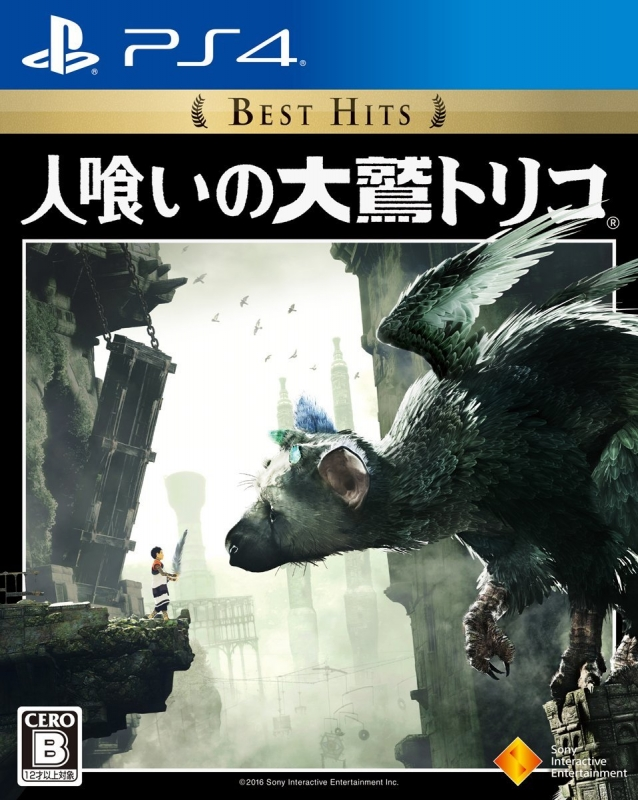The Last Guardian | Gamewise
