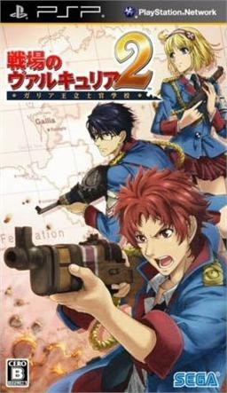 Valkyria Chronicles II Wiki on Gamewise.co