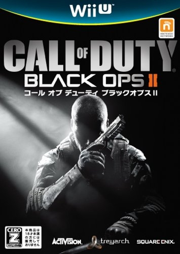 Call of Duty: Black Ops II | Gamewise