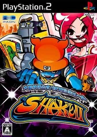 Daito Giken Koushiki Pachi-Slot Simulator: Shake II [Gamewise]