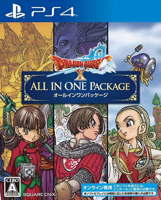 Dragon Quest X: All in One Package on PS4 - Gamewise