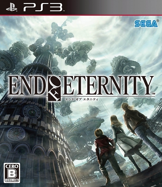 Resonance of Fate [Gamewise]