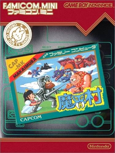 Famicom Mini: Makaimura on GBA - Gamewise