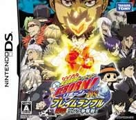 Katekyoo Hitman Reborn! DS: Flame Rumble Kaien Ring Soudatsuen! Wiki - Gamewise