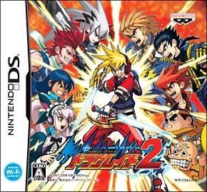 Custom Beat Battle: Draglade 2 Wiki on Gamewise.co