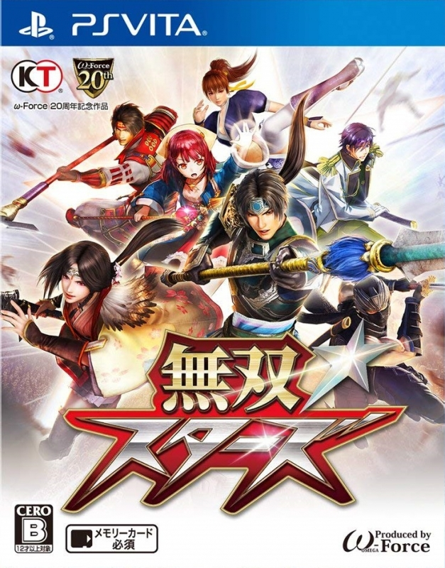 Musou Stars Wiki on Gamewise.co