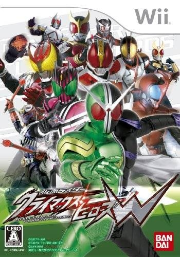Kamen Rider: Climax Heroes W for Wii Walkthrough, FAQs and Guide on Gamewise.co