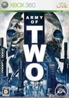 Army of Two   Gamewise