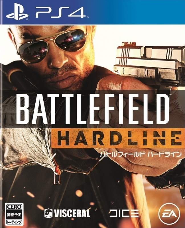 Battlefield: Hardline on PS4 - Gamewise