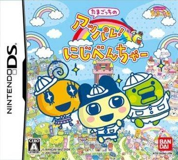 Tamagotchi no Appare! Niji Venture on DS - Gamewise