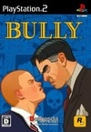 Bully on PS2 - Gamewise
