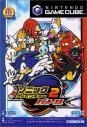 Sonic Adventure 2 Battle [Gamewise]