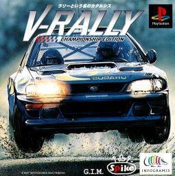 Need for Speed: V-Rally Wiki on Gamewise.co