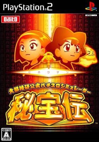 Daito Giken Koushiki Pachi-Slot Simulator: Hihouden on PS2 - Gamewise
