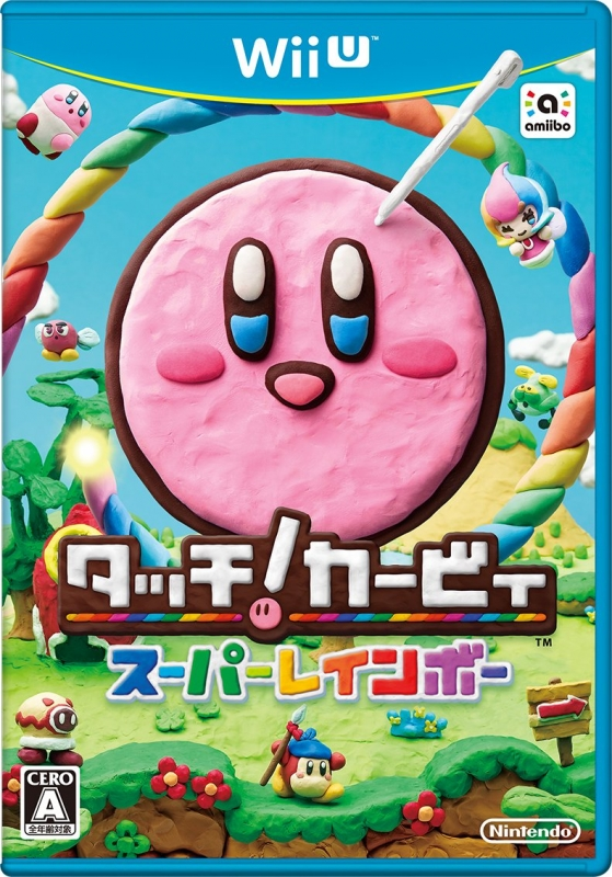 Gamewise Kirby and the Rainbow Curse Wiki Guide, Walkthrough and Cheats