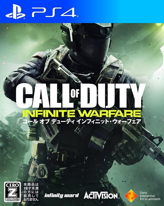 Call of Duty: Infinite Warfare [Gamewise]