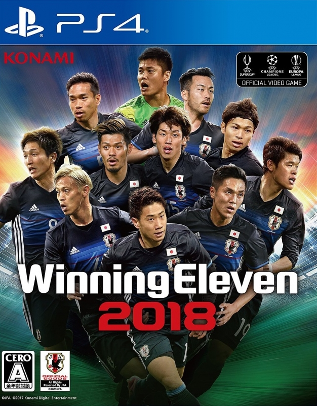 Gamewise Pro Evolution Soccer 2018 Wiki Guide, Walkthrough and Cheats
