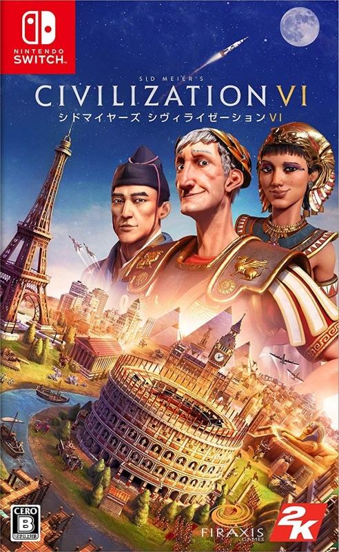 Sid Meier's Civilization VI Wiki - Gamewise