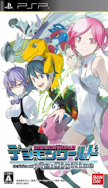 Digimon World Re:Digitize for PSP Walkthrough, FAQs and Guide on Gamewise.co