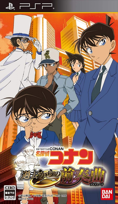 Detective Conan: Prelude from the Past on PSP - Gamewise