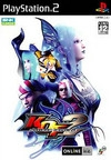 The King of Fighters 2006 Wiki - Gamewise