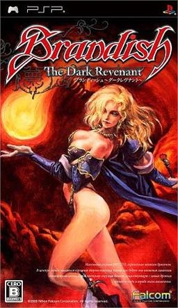 Brandish: The Dark Revenant on PSP - Gamewise